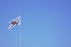Korea Flag. Stand Alone Korea Flag, South Korea stock images