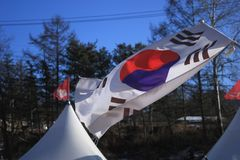 Korea flag royalty free stock photos