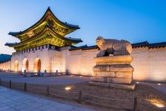 Korea,Gyeongbokgung palace at night in Seoul, South Korea Stock Image
