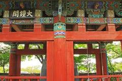 Korea Gyeongju Bunhwangsa Temple. Bunhwangsa Temple was built during the year 634 and the third year of Queen Seondeok`s rule, the 27th ruler of the Silla stock photo