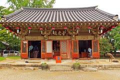 Korea Gyeongju Bunhwangsa Temple. Bunhwangsa Temple was built during the year 634 and the third year of Queen Seondeok`s rule, the 27th ruler of the Silla royalty free stock photography
