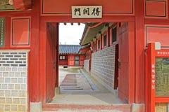 Korea Hwaseong Haenggung Palace Stock Image