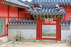 Korea Hwaseong Haenggung Palace Royalty Free Stock Images