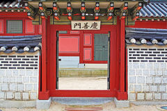 Korea Hwaseong Haenggung Palace Stock Photos