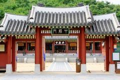 Korea Hwaseong Haenggung slott Royaltyfri Bild