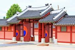 Korea Hwaseong Haenggung slott Arkivbild