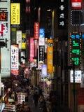 Korea i 20 September 2016: Myeong-dong shoppinggata i Seoul Fotografering för Bildbyråer