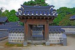 Korea Jeonju Gyeonggijeon Shrine's Well Stock Photos