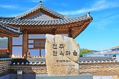 Korea Jeonju Hanok Village stock photo