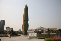 korea kriger minnes- skulptur Arkivbild
