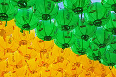 Korea lampion obraz royalty free