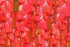 Korea lampion zdjęcia stock