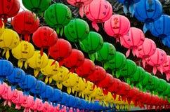 Korea Lanterns Royalty Free Stock Photo