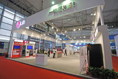 Korea lg booth Royalty Free Stock Photography