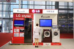 Korea lg booth Royalty Free Stock Photo