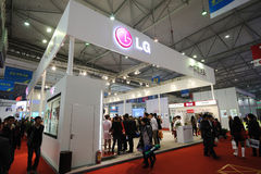Korea lg booth Stock Images