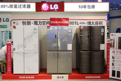 Korea lg booth Refrigerator Royalty Free Stock Photo