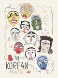 Korea masks collection. Attractive Korea masks collection in hand drawn style Royalty Free Illustration