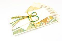 Korea money with Gift envelope on white background Stock Images