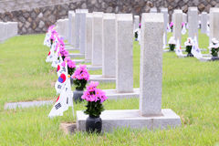 Korea national cemetery Stock Photos