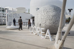 Korea pavilion at Expo 2015 in Mialn, Italy Stock Images