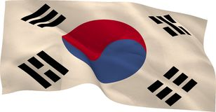 Korea republic flag waving Stock Image