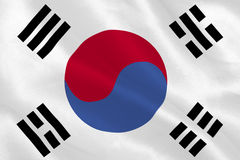Korea republic national flag Stock Photography