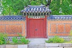 Korea Seoul Gyeongbokgung Palace. Gyeongbokgung Palace built in 1395, was the main royal palace of the Joseon dynasty royalty free stock photo