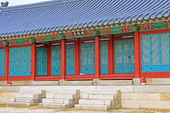 Korea Seoul Gyeongbokgung Palace Stock Image