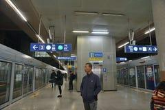 Korea metro train station platform. Korea Seoul metro train station platform stock photos