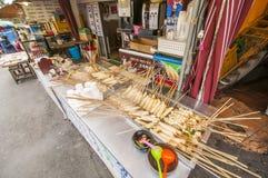 Koreański uliczny jedzenie, Odeng Zdjęcia Royalty Free