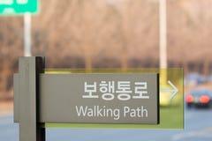 Koreański znak uliczny Zdjęcia Stock