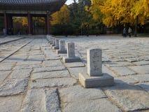 Korea slott Royaltyfria Foton