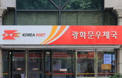 Korea stolpe Sydkorea Arkivbild