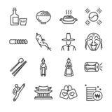 Korea symbolsuppsättning Inklusive symbolerna som kimchi, den traditionella koreanska dräkten, Taekwondo, maskering, valuta och m royaltyfri illustrationer