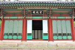 Korea Traditional Architecture – Gyeongheuigung royalty free stock photos