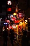 Korea ulica Fotografia Royalty Free