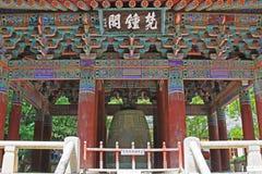 Korea UNESCO światowe dziedzictwo - Bulguksa świątynia zdjęcie royalty free