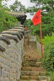 Korea UNESCO światowe dziedzictwo Jest usytuowanym †'Hwaseong forteca Zdjęcie Royalty Free