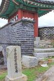 Korea UNESCO światowe dziedzictwo Jest usytuowanym †'Hwaseong fortecy pawilon Zdjęcia Royalty Free