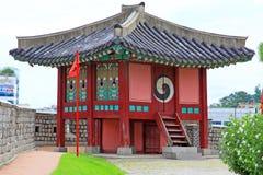 Korea UNESCO światowe dziedzictwo Jest usytuowanym †'Hwaseong fortecy pawilon Fotografia Royalty Free