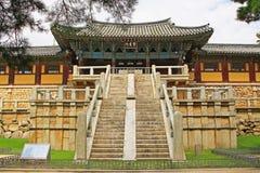 Korea UNESCO-Welterbe - Bulguksa-Tempel Stockbilder