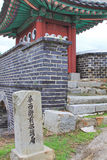 """Korea UNESCO-Welterbestätten †""""Hwaseong-Festungs-Pavillon Lizenzfreie Stockfotos"""