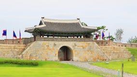 """Korea UNESCO-Welterbestätten †""""Hwaseong-Festungs-Tor Lizenzfreie Stockbilder"""