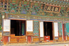 Korea UNESCO World Heritage - Bulguksa Temple. Bulguksa Temple was built in 528 during the Silla Kingdom. Bulguksa Temple is the representative relic of Gyeongju Royalty Free Stock Photos