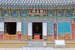 Korea UNESCO World Heritage - Bulguksa Temple. Bulguksa Temple was built in 528 during the Silla Kingdom. Bulguksa Temple is the representative relic of Gyeongju royalty free stock photography