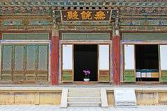 Korea UNESCO World Heritage - Bulguksa Temple. Bulguksa Temple was built in 528 during the Silla Kingdom. Bulguksa Temple is the representative relic of Gyeongju Royalty Free Stock Image