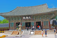 Korea UNESCO World Heritage - Bulguksa Temple stock images