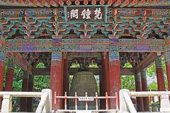 Korea UNESCO World Heritage - Bulguksa Temple. Bulguksa Temple was built in 528 during the Silla Kingdom. Bulguksa Temple is the representative relic of Gyeongju royalty free stock photo