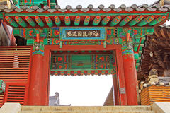 Korea UNESCO World Heritage - Haeinsa Temple stock images